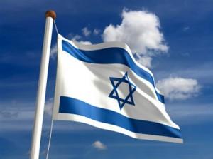 Israel-vpn