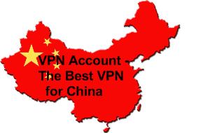 china-vpn